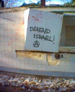 DefendIsrael